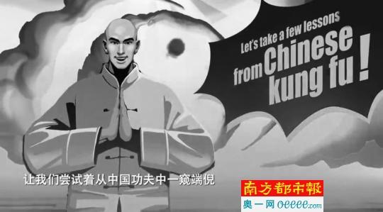 梅花拳几路_用炫酷功夫招式演绎中国经济转型-南方都市报·奥一网